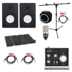Studiospares SN5A Complete Recording Kit