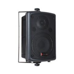 Studiospares Forte BG206 Passive Speaker
