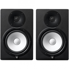 Yamaha HS8 MP Matched Pair Special Edition