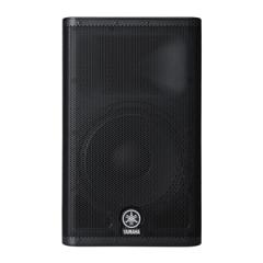 Yamaha DXR15 MK2 Active PA Speaker Single