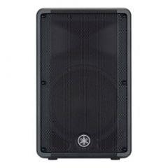 Yamaha DBR12 Active PA Speaker