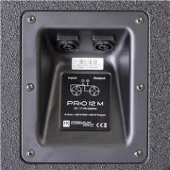 HK PR:O 12X Passive PA Speaker