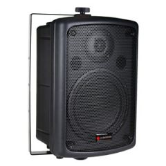 Studiospares Forte BG208 Passive Speaker