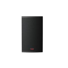 HH TENSOR TRE-1201 Active moulded speaker 12 inch