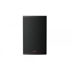 HH TENSOR TRE-1501 Active moulded speaker 15 inch