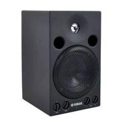 Yamaha MSP3 Studio Monitor