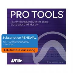 Avid Pro Tools 1-Year Subscription Renewal - Edu Inst
