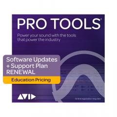 Avid Pro Tools 1-Year Updates & Support Renewal - Edu