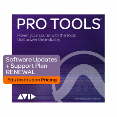 Avid Pro Tools 1-Year Updates & Support Renew - Ed Inst